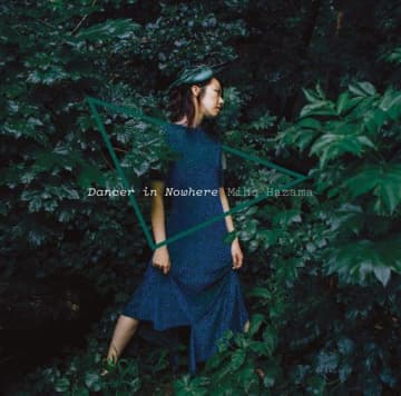 第62回グラミー賞にノミネートされているアルバム「ダンサー・イン・ノーホエア」のジャケット