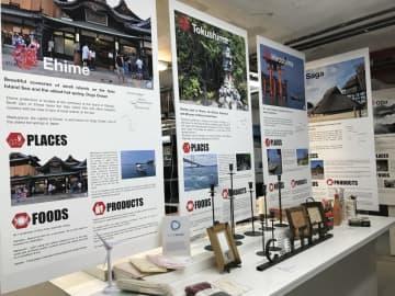 ご当地商品対米PR