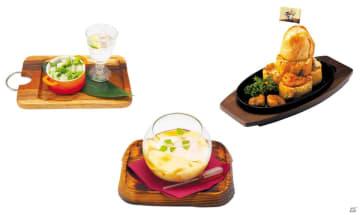 「モンハン酒場」セリエナの料理長が作るあのオススメ定食が登場!セリエナフェアが1月30日より実施