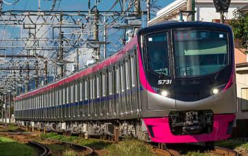 京王ライナー増発!京王線ダイヤ改正2020年2月22日実施