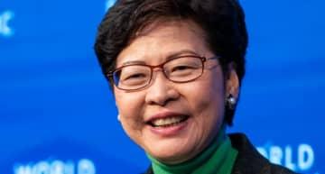 Carrie Lam. File photo: World Economic Forum 2020.