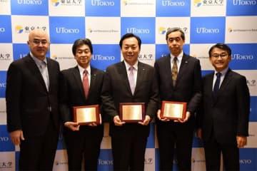 ヤマト、SBS、鈴与/東京大学に先端物流科学寄附研究部門設置