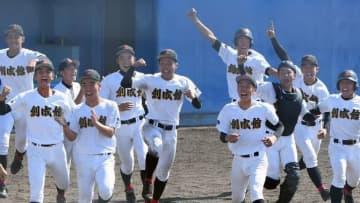 創成館2年ぶり選抜、前回8強超えへ OB阪神川原