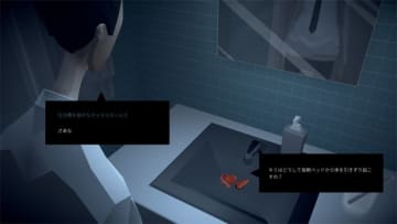 大都市での孤独を描くモダンADV『Mosaic』国内スイッチ版が配信開始! PS4版も近日登場