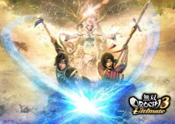 『無双OROCHI3 Ultimate』神々の固有神器を誰でも使える「レプリカ」シリーズ登場!第2弾無料アップデート配信開始