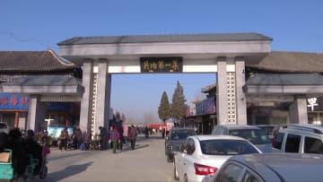 年越し準備でにぎわう郊外の大型市場 河北省秦皇島市
