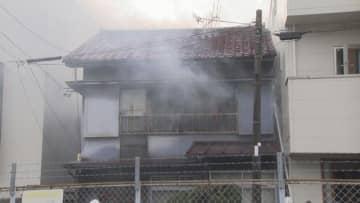 木造2階建て住宅が火災、けが人なし 名古屋・中村区