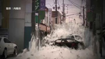 南海トラフで巨大地震発生…「3m以上の津波」確率は? 国の調査委が初公表