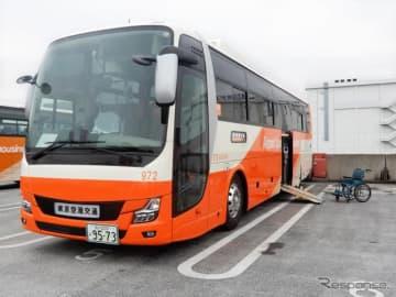 東京空港交通が導入した大型観光バス「エアロエース」エレベーター付き車両