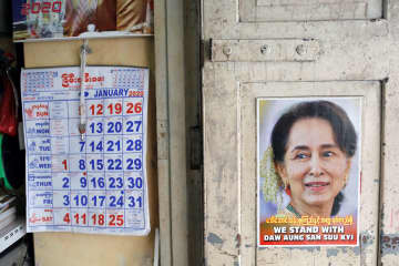 A poster expressing support for Myanmar State Counsellor Aung San Suu Kyi is seen in a shop in Yangon. (Reuters Photo)