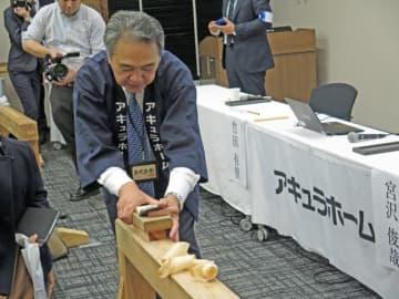全国のアキュラホーム拠点で開催する「木のストロー 手作りワークショップ」では、グループの職人がカンナ削りを実演、0.15mmのスライス材をつくる。写真は発表会でカンナ削りの「技」を披露する宮沢俊哉アキュラホーム社長