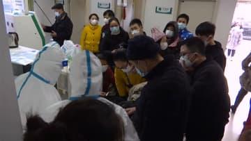 新型肺炎 フランスでも2人 ヨーロッパで初感染