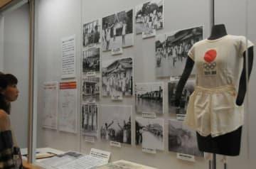 1964年の聖火リレーで使われたユニホームや、リレーの写真のパネルなどが並ぶ会場(城陽市寺田・市歴史民俗資料館)