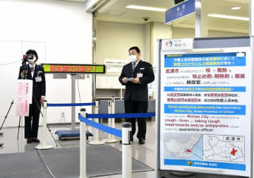 新型肺炎対策で警戒が強化されている検疫所=1月24日、石川県小松市の小松空港