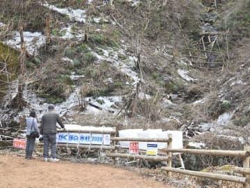 氷柱がほとんど溶けてしまった「あしがくぼの氷柱」=10日午後2時10分ごろ、横瀬町芦ケ久保