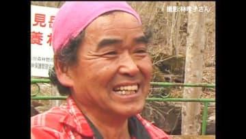 """人生は恩返し。山口県で行方不明児を発見した尾畠春夫が""""スーパーボランティア""""と呼ばれるまで<前編>"""