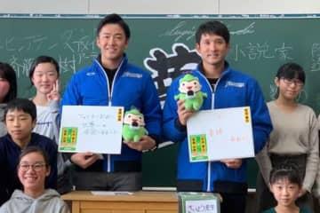 小学校を訪問し特別授業を行った日本ハム・斎藤佑樹と杉谷拳士【写真:編集部】