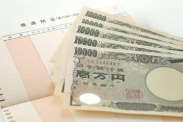 城南信用金庫海老名支店職員が講義「お金の正しい使い方・貯め方」親子で楽しく学ぶ