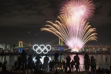 도쿄올림픽 반년 앞두고 기념식