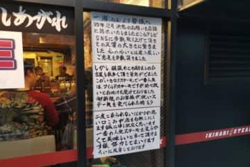 いきなりステーキ社長の反省文で話題 『ワイルドステーキ』改善を確かめてみた結果 いきなりステーキの人... 画像