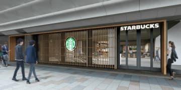 京都信用金庫本店1階で開業するスターバックスの店舗イメージ
