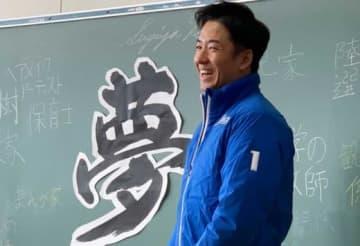 北海道・厚真町内の小学校で特別授業を行った日本ハム・斎藤佑樹【写真:編集部】
