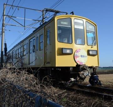 近江鉄道(2018年3月撮影)