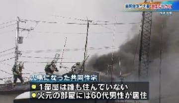 札幌白石区の住宅で火災 火元の部屋からは遺体