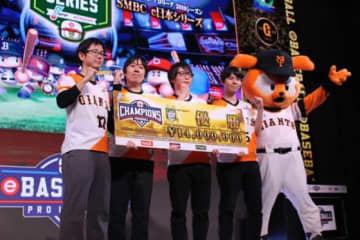 「eBASEBALL プロリーグ」の2019シーズンは巨人が日本一に輝いた【写真:安藤かなみ】