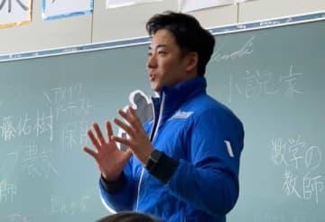 日ハム斎藤佑先生は「ハンサムでかっこいい」 同僚・杉谷、現役教師が称賛