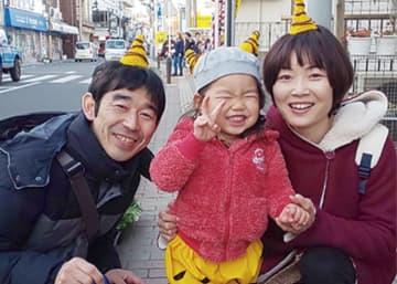 藤沢・長後駅東口周辺集合「節分スタンプラリー」オニの仮装でお菓子をもらおう!