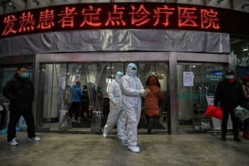 Chinese President Xi Jinping has warned of a 'grave situation' as the government scrambles to contain a viral outbreak.
