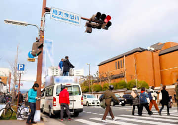 同志社大の前で選挙カーから学生に政策を訴える候補者(京都市上京区)