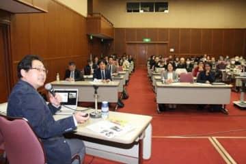 西日本豪雨被災者の支援の在り方について考えたシンポジウム