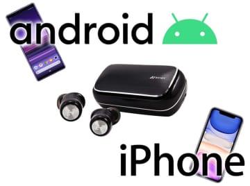 """""""AndroidはできるけどiPhoneにはできない"""" Bluetoothの便利ワザとは?"""