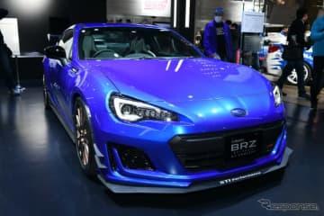 スバル BRZ STI Sport GTコンセプト(東京オートサロン2020)