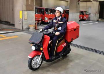 日本郵便に導入されるホンダの電動バイク『ベンリィe:』