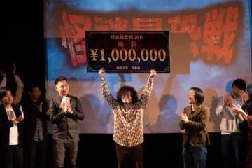 「2019怪談最恐位」は送り人ミュージシャン「下駄華緒」 竹書房が開催、優勝賞金100万円を獲得