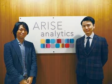 左からBusiness Development Division・堀越真映Vice Division Directorと杉田大亮Division Director