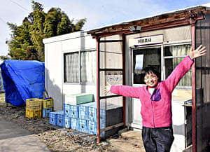 阿部農縁敷地内の「SHINSEKIハウス」建設予定地。寺山さんは「人が生きがいを持って元気に暮らせるようにすることが役割」と力を込める