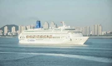 客船「ピアノランド」(横浜市提供)