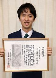 昨年の手帳甲子園で優勝しマロニエ賞に選ばれた神谷朋希さん=姫路市本町