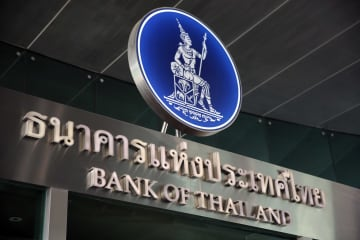 The central bank say digital-only is an option.(Post Today photo)