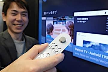 レバー部分やネット画面の切り替えなど操作性を追求したリモコン=大阪市北区のフェンリル