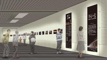 会場内イメージ 提供:武蔵野線205系勇退記念写真展製作委員会