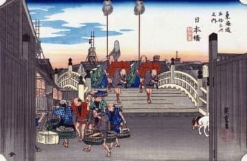 「日本橋 朝之景」(MOA美術館提供)