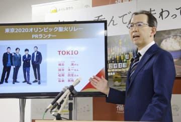 東京五輪の聖火リレーで、福島県内を走るPRランナーに「TOKIO」メンバーの起用を発表する内堀雅雄知事=27日午前、福島県庁