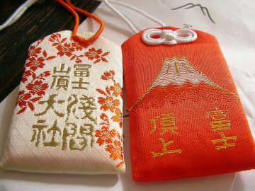 The Basics About Japanese Protection Charms – Types, History, How to Dispose of Them, and More!
