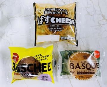 コンビニ3社「バスク風チーズケーキ」食べ比べ! 味わい、カロリー徹底比較。 画像