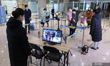 Hong Kong sekat kemasukan individu ada rekod berkunjung ke Hubei